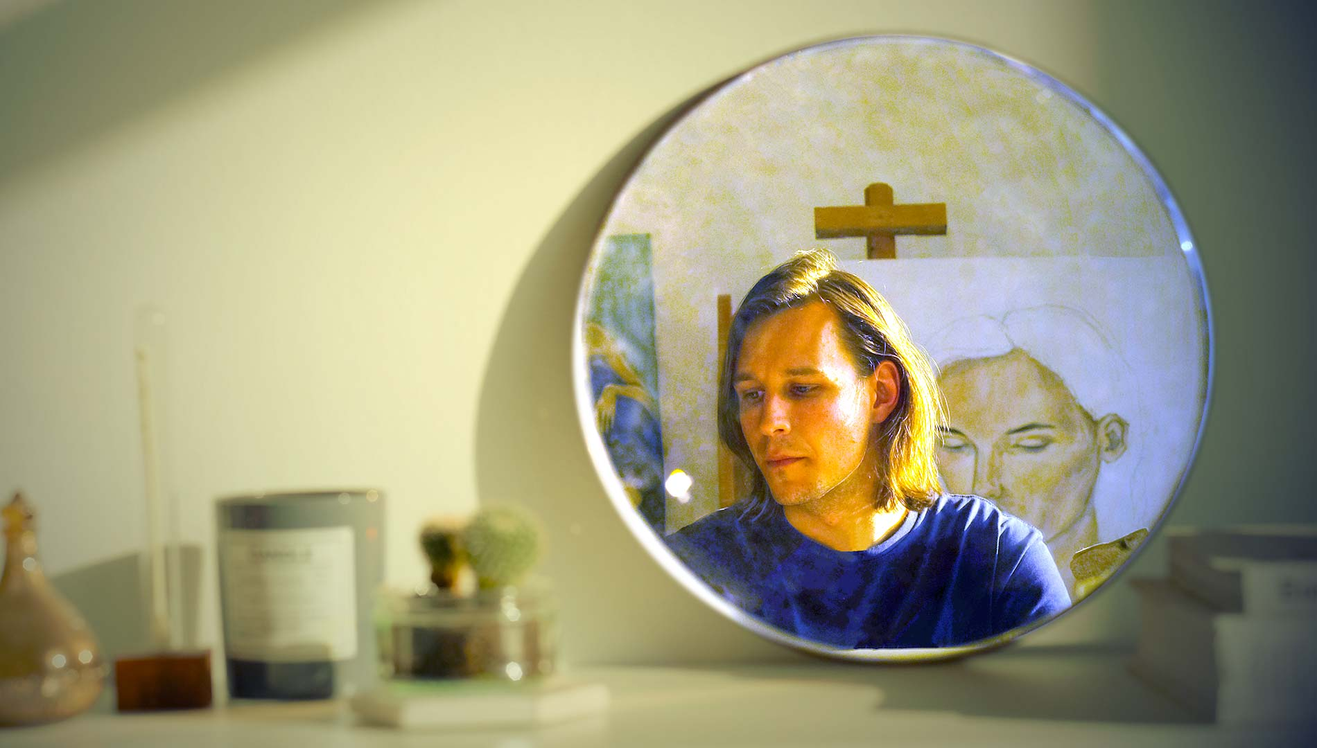 me_mirror_lookside